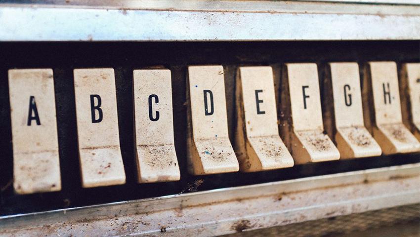 Šta je A/B test i kako da mudro iskoristite dobijene rezultate?
