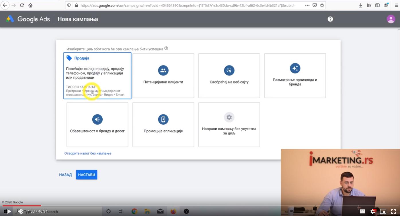 online kurs google reklamiranje