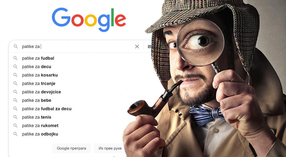 google-oglasavanje