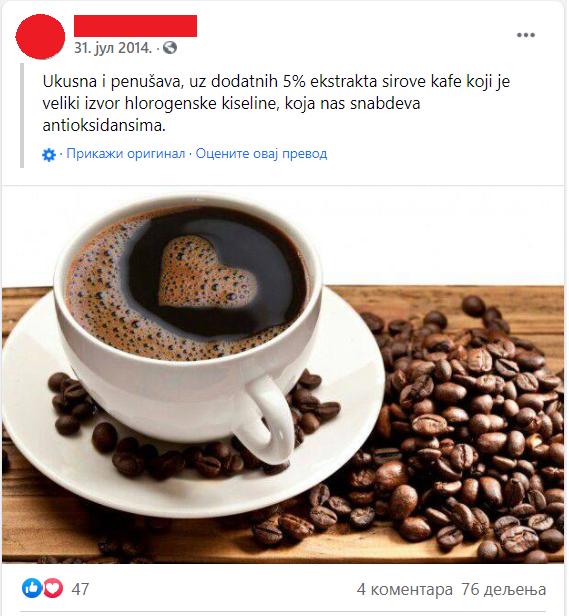 greske-u-kopirajtingu-facebook